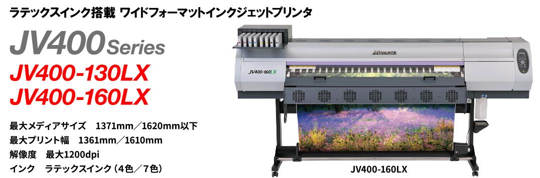 jv400